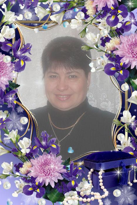 Кудряшова Татьяна Михайловна г.Саратов